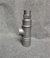 CS14H角式液体膨胀式疏水閥