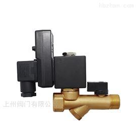 SZV11定时自动排水黄铜电磁阀
