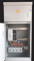 分布式太阳能专用带表位配电柜