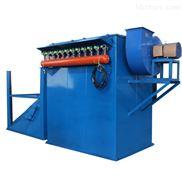脉冲布袋式除尘器DMC-4000风量灰尘收集器