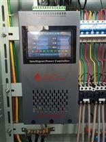 ZKZM-100,ZKZM-120智能节能照明控制器