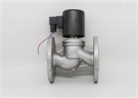 ZCZP先导式蒸汽电磁阀