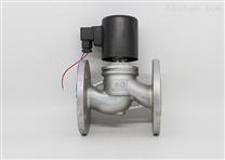ZCZP先導式蒸汽電磁閥