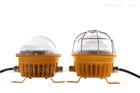 防爆LED灯10W 10WLED防爆灯适用范围