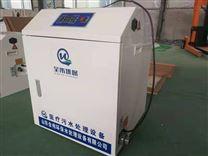 南昌服务区一体化污水处理设备参数
