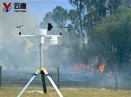 YT-SL10森林火险自动监测站