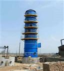 hc-20190722工业回转窑烟气脱硫塔 喷淋净化塔