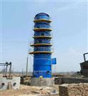 工業回轉窯煙氣脫硫塔 噴淋凈化塔