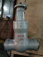 Z961Y高溫高壓電動焊接閘閥