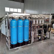 全自动软水器软化水设备钠离子交换器