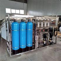全自動軟水器軟化水betway必威手機版官網鈉離子交換器