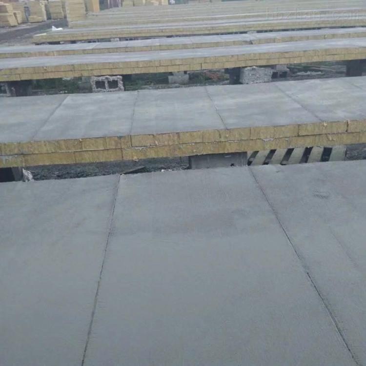 1200*600水泥砂浆岩棉复合板价格