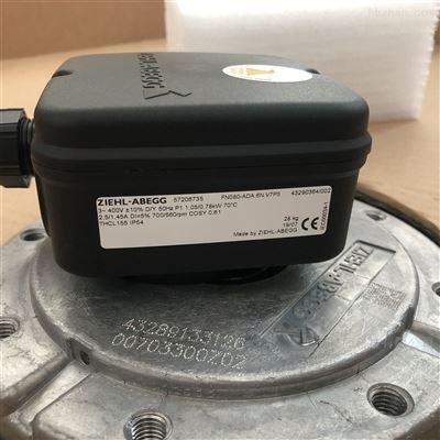 FN080-ADA.6N.V7施樂百風機艾默生空調軸流風扇精密全新