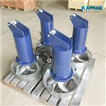 推流式高转速混合搅拌器QJB4/6-320/3-980