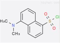 605-65-2丹磺酰氯