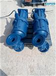 水解酸化池水下推进器QJB3/4-1800/2-42P