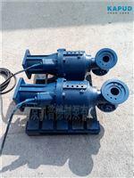 二级生化池潜水推进器QJB1.5/4-1400/2-52P