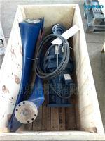 低转速缺氧池推流器QJB3/4-1400/2-52P