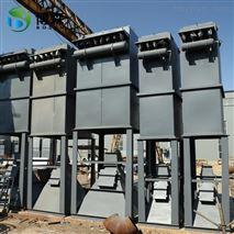 厂家供应小型锅炉布袋除尘器支持定制