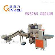 KL-350X百香果包装机械