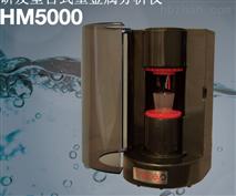進口HM5000便攜式水質重金屬檢測儀