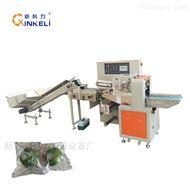 KL-350X冰糖橙电商包装机