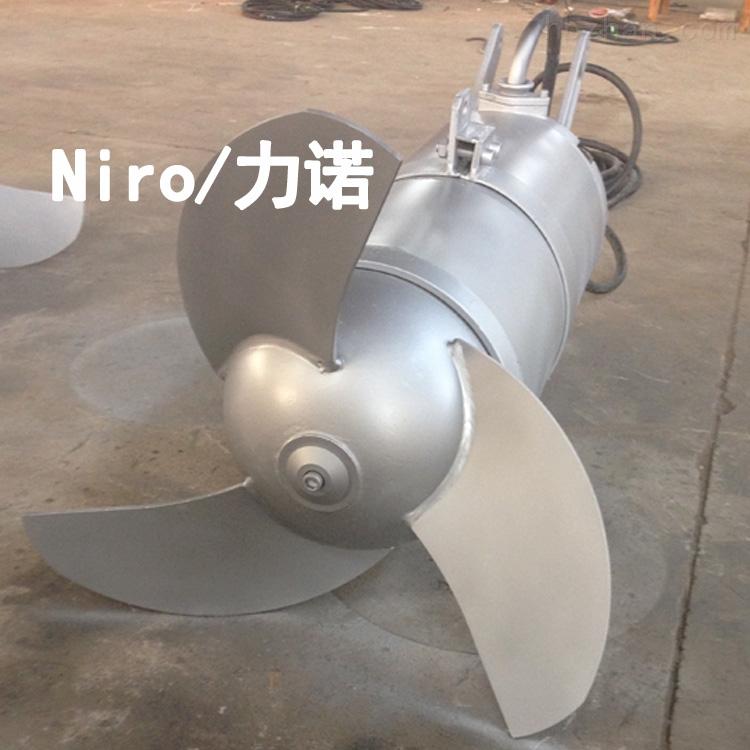 QJB5/12-620大功率不锈钢潜水搅拌机