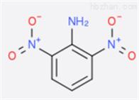 606-22-42,6-二硝基ben胺