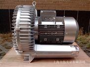 RB-1515台灣環形風機