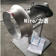 QJB型不锈钢中高速潜水搅拌器