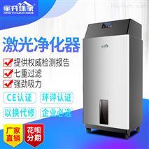 广东工业废气净化处理设备
