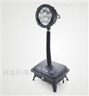 SFW6120防爆泛光工作灯价格 批量采购防爆移动灯