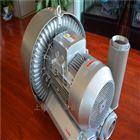 YX-91D-318.5KW高压鼓风机