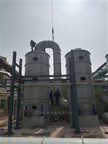 化工厂酸性废气处理设备厂家