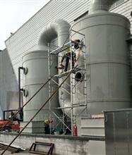 常州玻璃钢废气处理设备