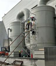可定制氨气废气处理