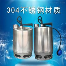 防腐蝕自動手提式不銹鋼污水潛水泵