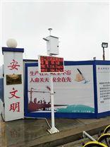 贵州六盘水工矿企业噪声扬尘监测仪