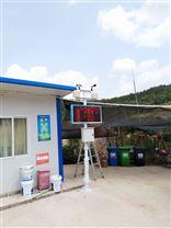 四川乐山建筑工地施工场所扬尘在线监测