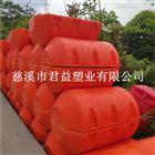 供应环保无污染水上浮筒 水源保护拦截浮标