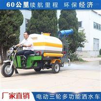 電動灑水車