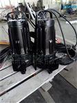 铰刀排污泵MPE300-2 切割铰刀泵