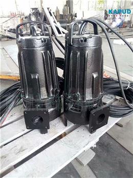 有切割功能的双铰刀排污泵MPE150-2