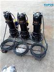 切割排污泵MPE1100-2M 铰刀潜污泵