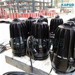DN50口径潜水铰刀泵MPE220-2