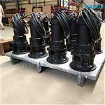 带铰刀切割排污泵MPE750-2M