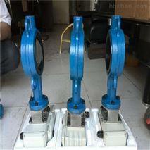 D973H 鑄鋼電動對夾式硬密封蝶閥