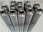供應天然氣管道過濾器不鏽鋼除塵濾芯