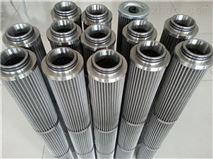 供应天然气管道过滤器不锈钢除尘滤芯