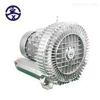 RB-91D三相高压风机/2.2KW380V高压鼓风机增氧专用